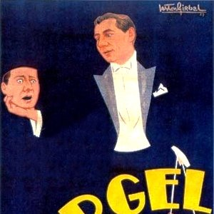 Image for 'Georgel'