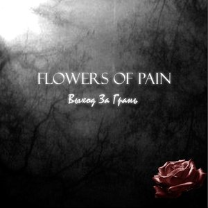 Image for 'Flowers Of Pain'