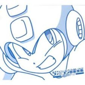 Image pour 'Manami Matsumae, Yoshihiro Sakaguchi'