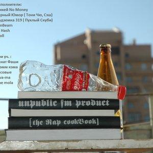Image for 'Unpublic fm product'