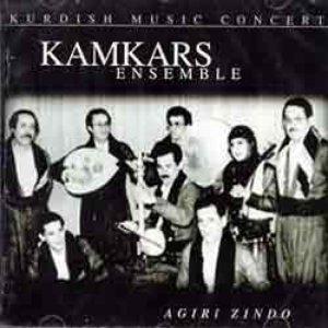 Image for 'Kamkars Ensemble'