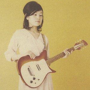 Image for 'Ai Aso'