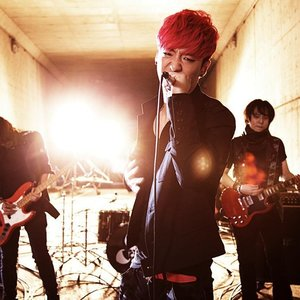 Image for 'Bang Yong Gook'