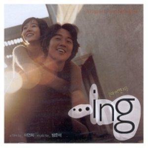 Imagen de 'Bang Jun-Seok'