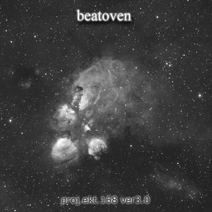 Image for 'Beatoven'