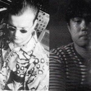 Bild für 'Pete Namlook & Tetsu Inoue'