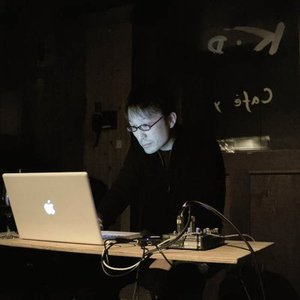 Image for 'Yukinori Kikuchi'