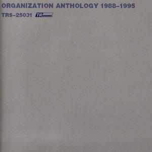 Image for 'Organization'