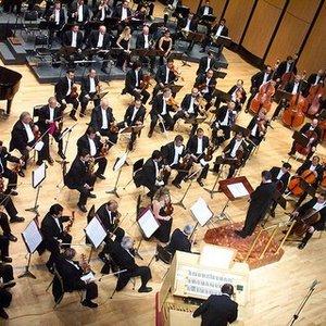 Image for 'Orquesta Filarmónica de Jalisco'