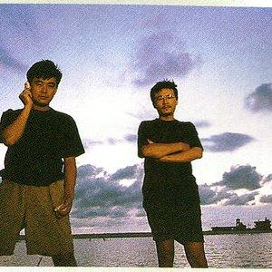 Image for '新寶島康樂隊'