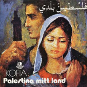 Image for 'Kofia'