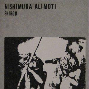 Image for 'NISHIMURA ALIMOTI'