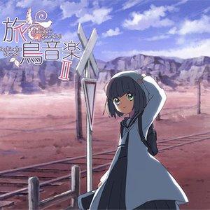 Image for 'Yohsuke'