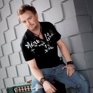 Image for 'Codie Prevost'