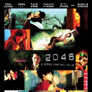 Image pour '2046'