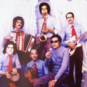 Image for 'Groupe El Azhar'