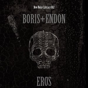Image for 'Boris + Endon'
