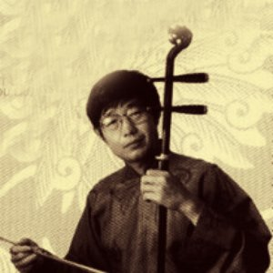 Image for 'Lei Qiang'