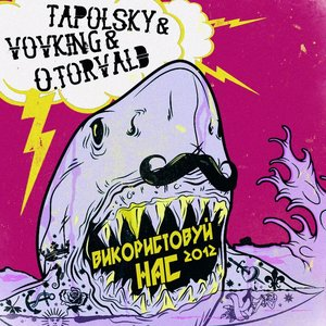 Image for 'Tapolsky & VovKING feat. O.Torvald'