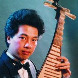 Image for 'Yang Wei'