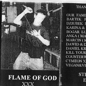 Image for 'Frame Of God'