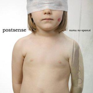 Image for 'PostSense'