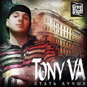 Imagem de 'Tony_VA'