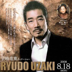 Image for 'Ryudo Uzaki'