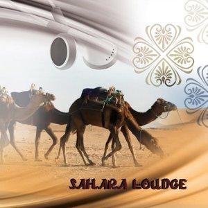 Image for 'Latif El Idrissi'