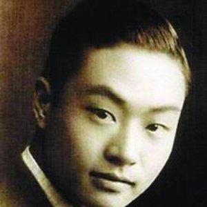 Image for 'Cheng Yanqiu'
