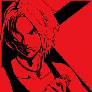 Image for 'kouhei'