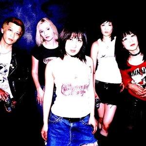 Imagen de 'Mika Bomb'