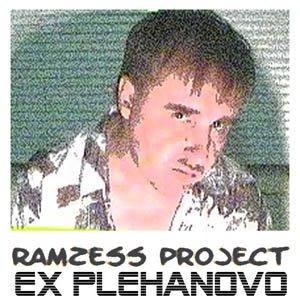 Bild för 'Роман Пименов(экс Плеханово)'