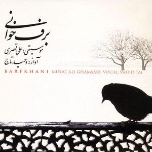 Image for 'Ali Ghamsari & Vahid Taj'
