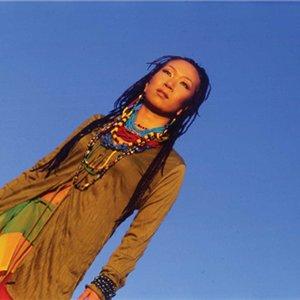 Image for 'Pang'