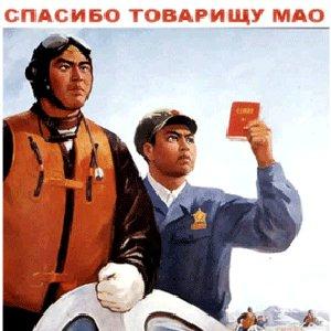 Image for 'Александр Мальцев & Radio Grinch'