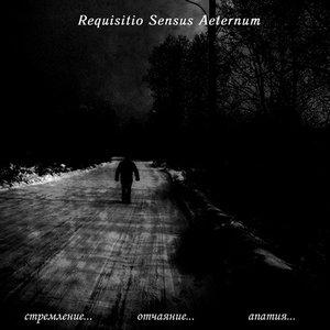 Image for 'Requisitio Sensus Aeternum'