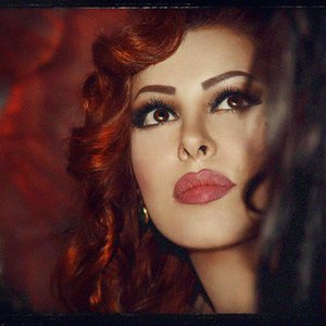 Image for 'Sara Al Hani'