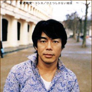 Image for 'Miyazawa'