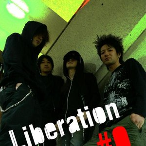 Image for 'Liberation Gate #0'