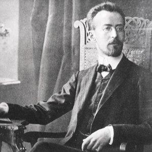 Bild für 'Mieczysław Karłowicz'
