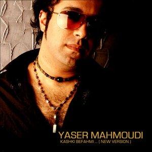 Image for 'Yaser Mahmoudi'
