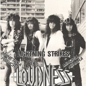 Image for 'Loudness'