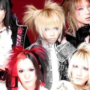 Image for 'Jigoro'
