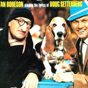Image for 'Stan Boreson & Doug Setterberg'