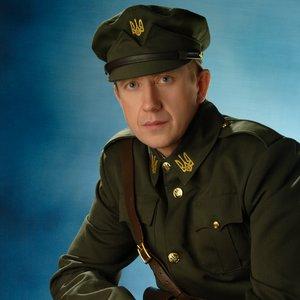 Image for 'Володимир Вермінський'