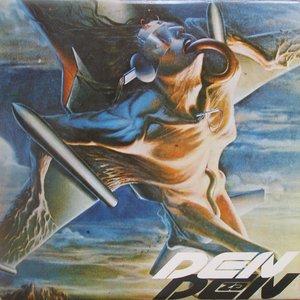 Image for 'Den za Den'