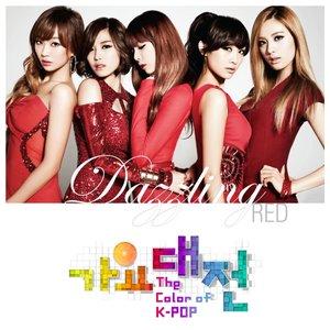 Image for '효린 (씨스타), 전효성, 현아, 정니콜, 나나'