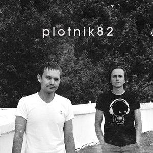 Imagen de 'plotnik82'