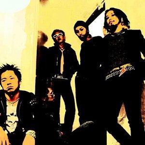 Image for '日本脳炎'